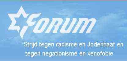 Overkoepelend orgaan Joodse Gemeenschap België