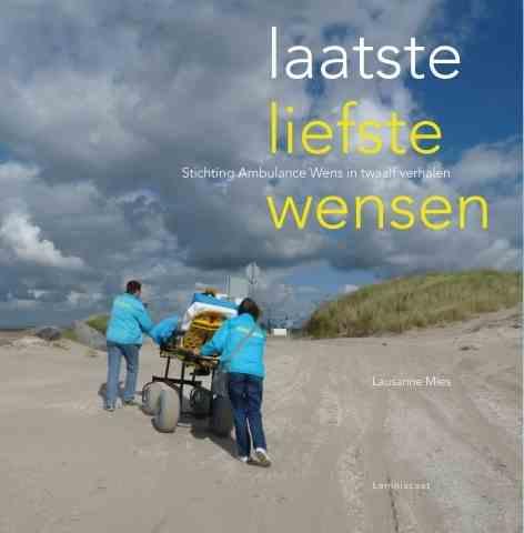 ambulance wens nederland, awn