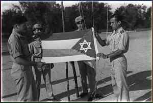Druzische vlag met een Davidster (1948)