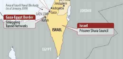 Hamas-egypt-rafah