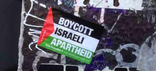 israel-haat_1