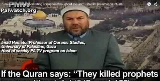 quran-imam-muslim