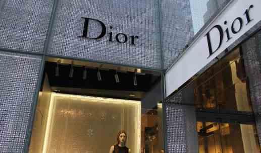 dior-girl-logo