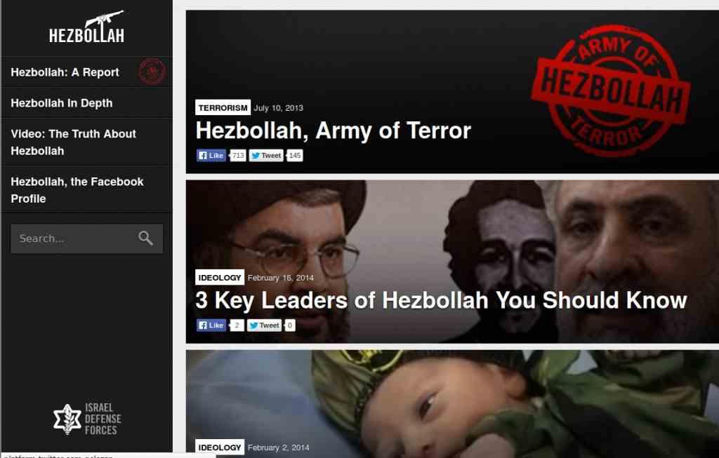 De website over Hezbollah.
