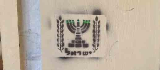 street-art-israel-graffiti-tel-aviv