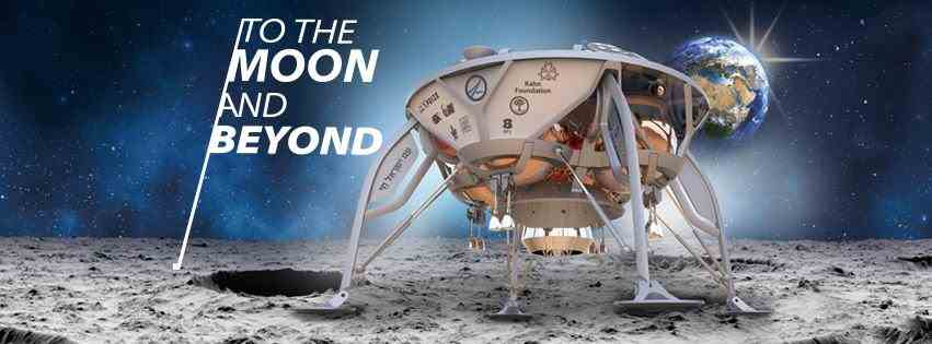 2015-10-12 israel naar de maan
