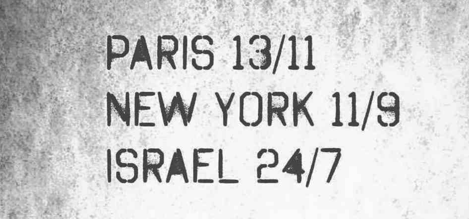 Screen Shot 2015-11-14 israel 24:7