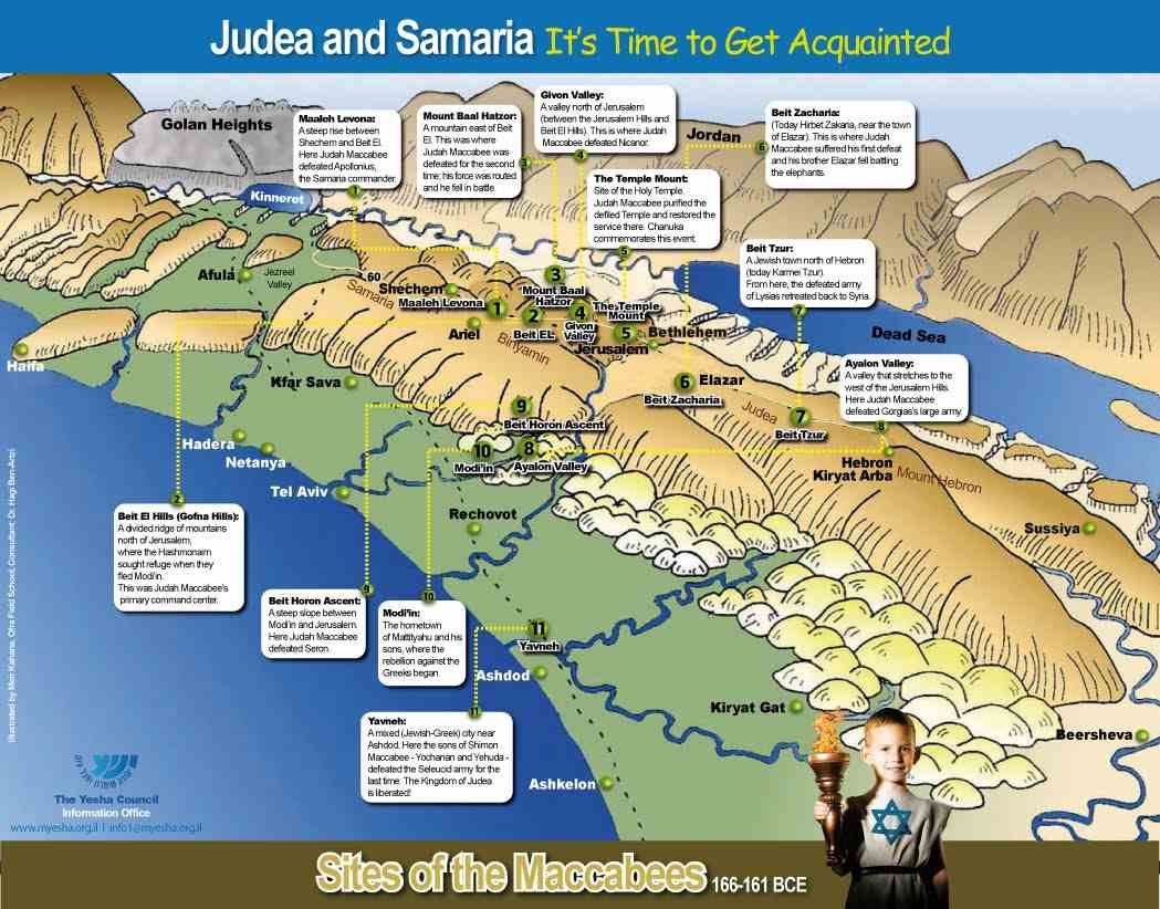 afbeelding judea en samaria