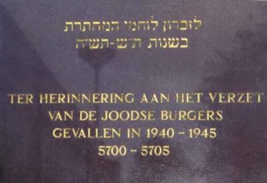 joods-verzet