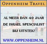 oppenheim-israel-vakantie-banner-v1