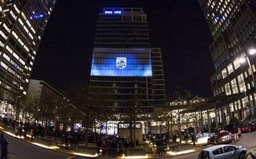 Philips investeert in Israel