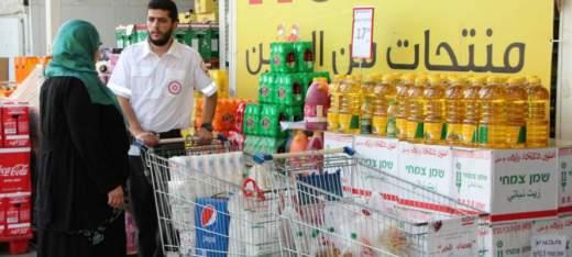 Israeli's geven gul voor Ramadan