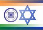 Israel en India bundelen krachten tegen jihadisme - joods.nl