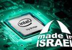 Intel opent nieuwe chip productielijn in Israel