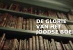 Joods Cultureel Kwartier: De glorie van het joodse boek