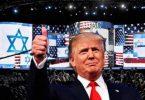 Donald Trump en Israel