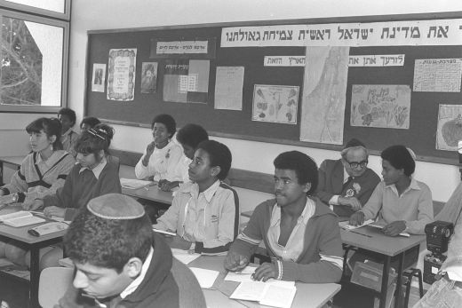 government_education_ethiopian_