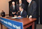 Staat New York boycot alle bedrijven die Israel op enig manier boycot of desinvesteringen doet in Israel