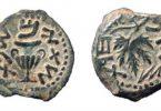 coin-israel