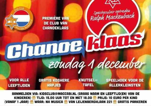 flyer-chanoeklaas-2013