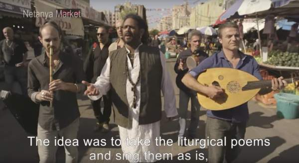 Joods Libie