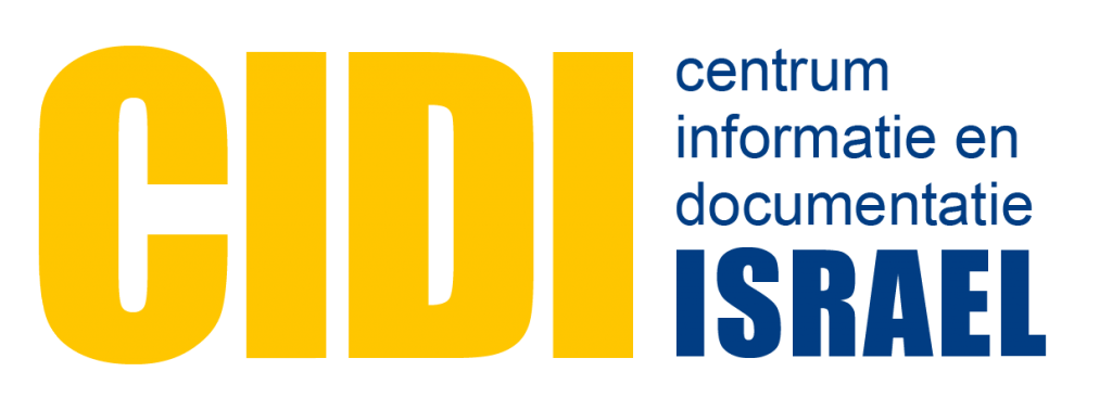 CIDI - Centrum Informatie en Documentatie
