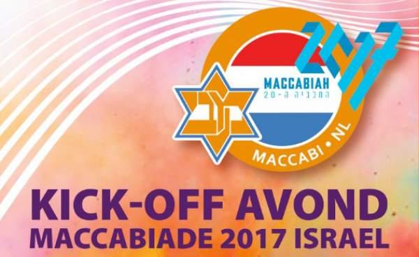 Maccabiade 2017 in Israel
