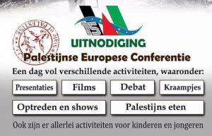 Dyab Abou Jahjah zal één van de sprekers op de omstreden conferentie zijn.