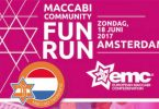 Maccabi Nederland - Fun Run