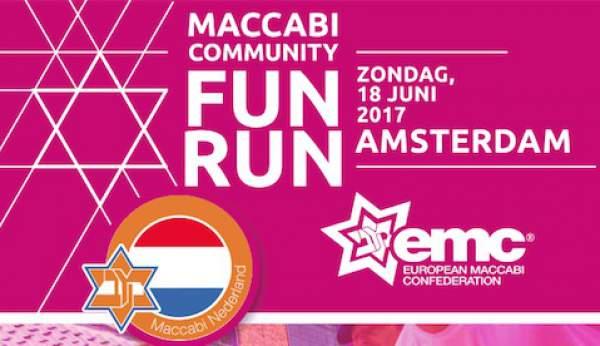 Maccabi Nederland - Fun Run
