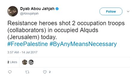 abou-jaja-terrorist