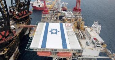 ISRAELNEDERLANDANTISEMITISMEEDUCATIEVARIAOVER CIDISHOPSTEUN CIDIVIDEOKIDS search... Shell wil Israelisch gas naar Egypte exporteren
