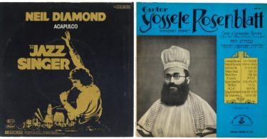 Tentoonstelling The Jewish Jukebox