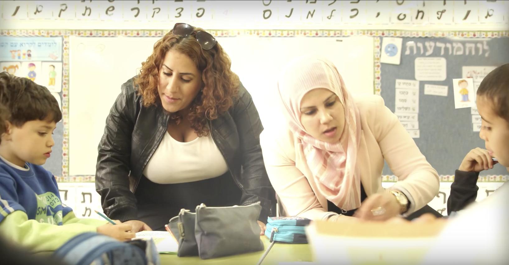 Israëlische school met Arabische en Joodse kinderen