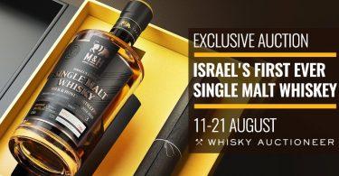 Whiskey uit Israel