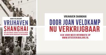 Joan Veldkamp - Vrijhaven Shanghai