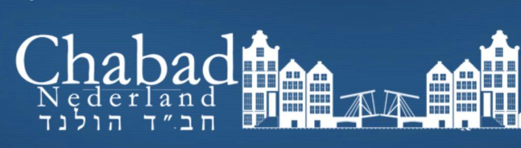 Chabad Nederland