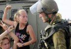 Palestijnse familie Tamimi
