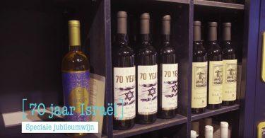 Wijn uit Israel