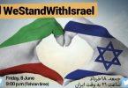Iraniërs organiseren massale pro-Israel protest op Twitter