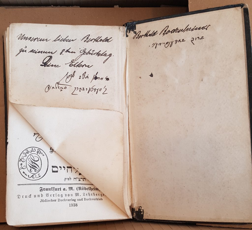 Berthold Bodenheimer gebedenboek Westerbork 1941