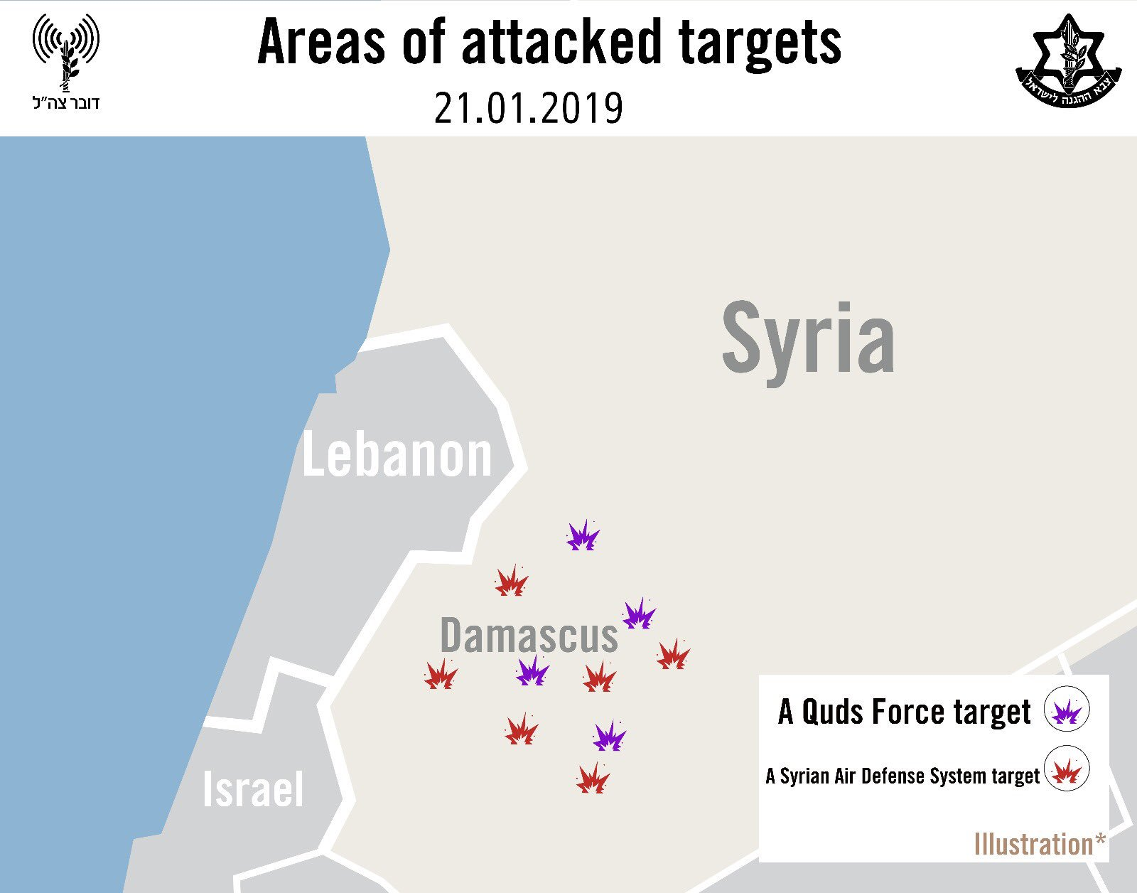 Grote luchtaanval van IDF op Iraanse doelen rond Damascus
