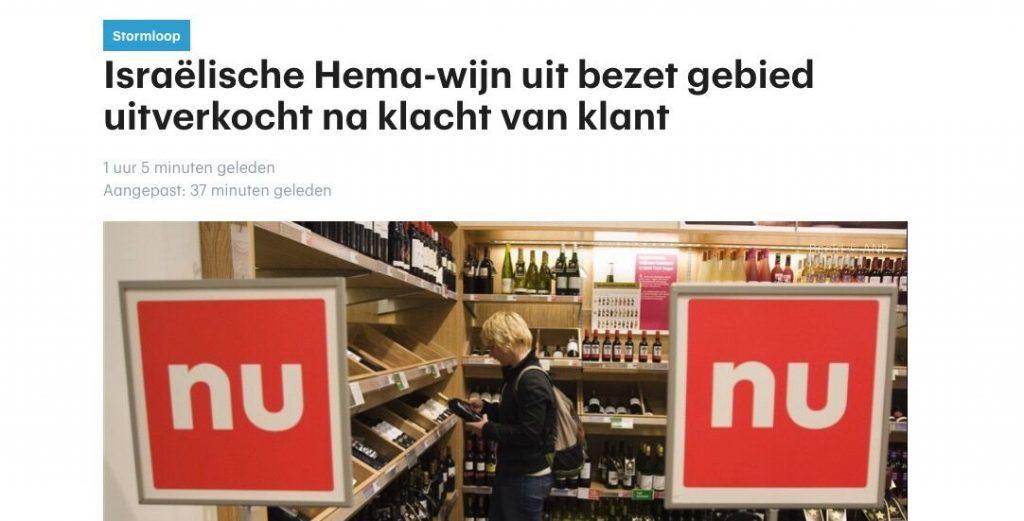 Fake News: RTL Nieuws noemt wij onterecht uit