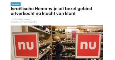 """Fake News: RTL Nieuws noemt wij onterecht uit """"bezet gebied"""""""
