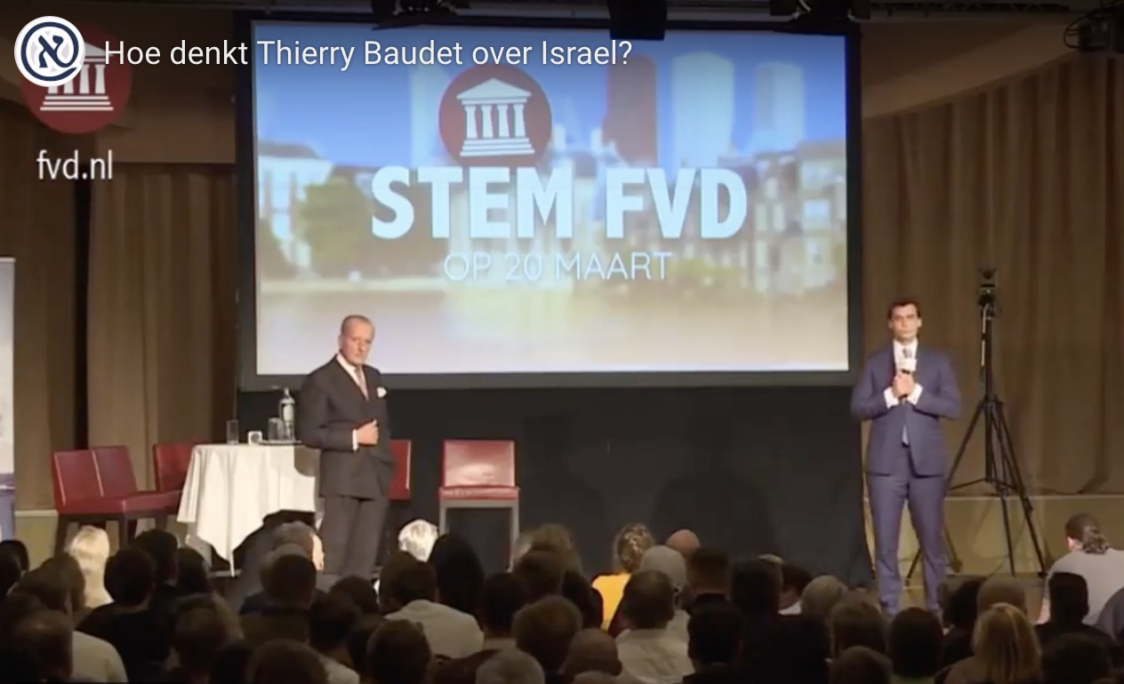Thierry Baudet - Israel