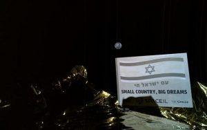 Israel naar de maan