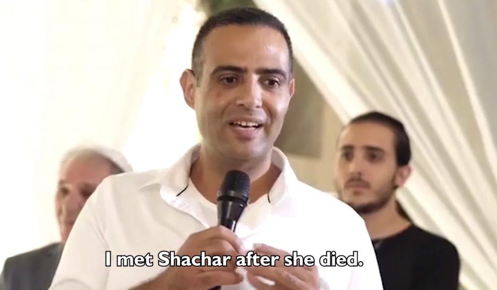 moslim medicus israel