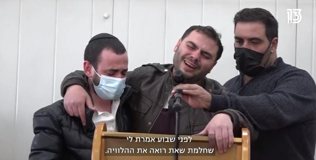 Osnat Ben Shitrit was gezond totdat ze onlangs het coronavirus opliep, vertelde een woordvoerster van Hadassah Medical Center