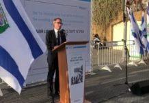 Gisteren is een Britse soldaat geëerd die het leven van 100 Joden redde tijdens de dodelijke Jaffa-rellen in 1921. Neil Wigan, de Britse ambassadeur in Israël, onthulde de plaquette. Het gaat om majoor Lionel Mansell Jeune