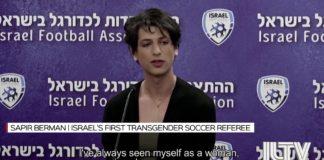 Sapir Berman - Transgender voetbalscheidsrechter